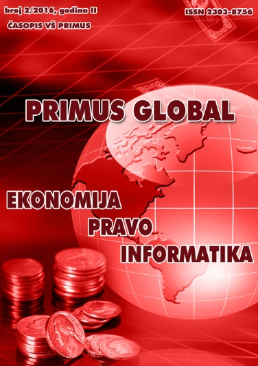 View Vol. 2 No. 2 (2016): PRIMUS - GLOBAL 2