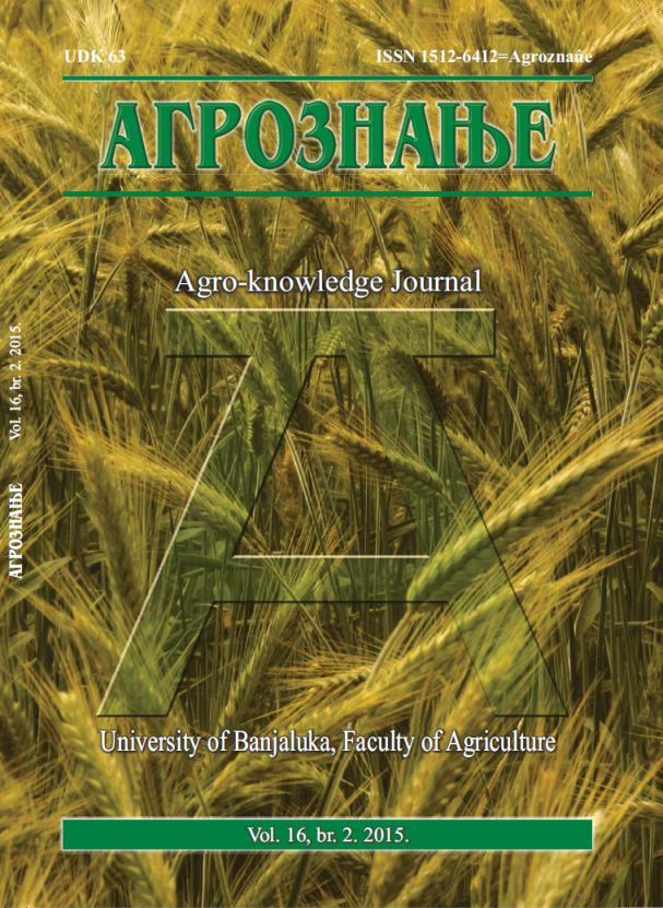 View Vol. 16 No. 2 (2015): Агрознање / Agro-knowledge Journal