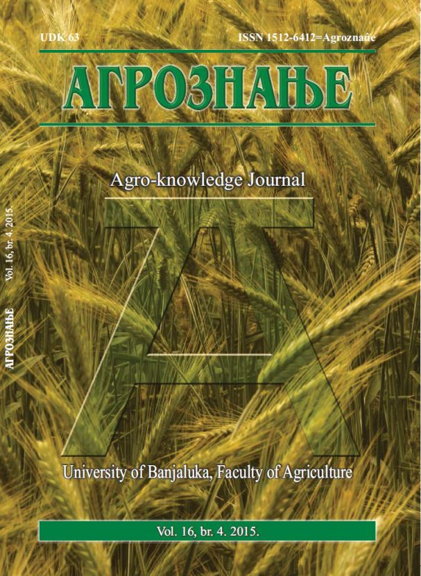 View Vol. 16 No. 4 (2015): Агрознање / Agro-knowledge Journal