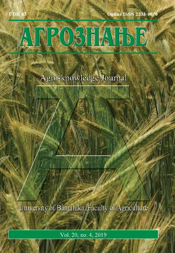 View Vol. 20 No. 4 (2019): Агрознање / Agro-knowledge Journal
