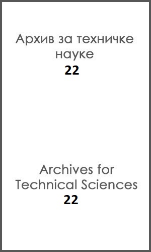 View Vol. 1 No. 22 (2020): Архив за техничке науке // Archives for Technical Sciences