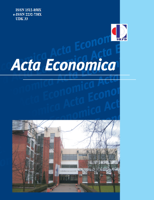 View Vol. 17 No. 30 (2019): ACTA ECONOMICA 30