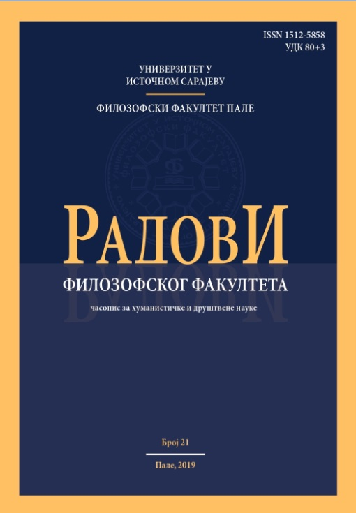 View Vol. 8 No. 21 (2019): РАДОВИ 21