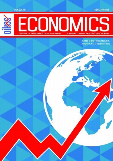 View Vol. 4 No. 2 (2016): ECONOMICS