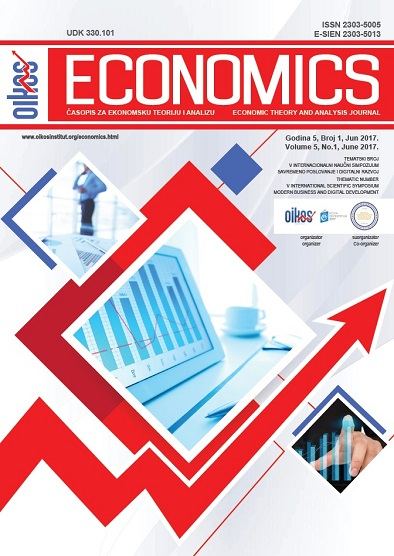 View Vol. 5 No. 1 (2017): ECONOMICS
