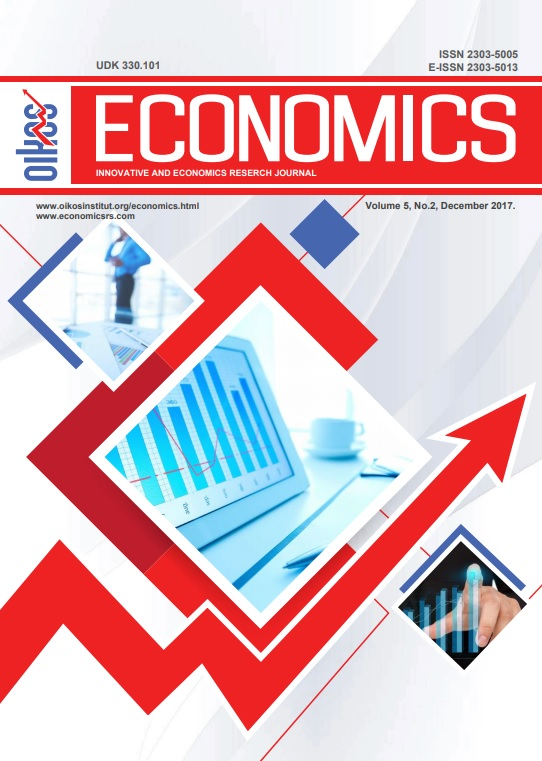 View Vol. 5 No. 2 (2017): ECONOMICS