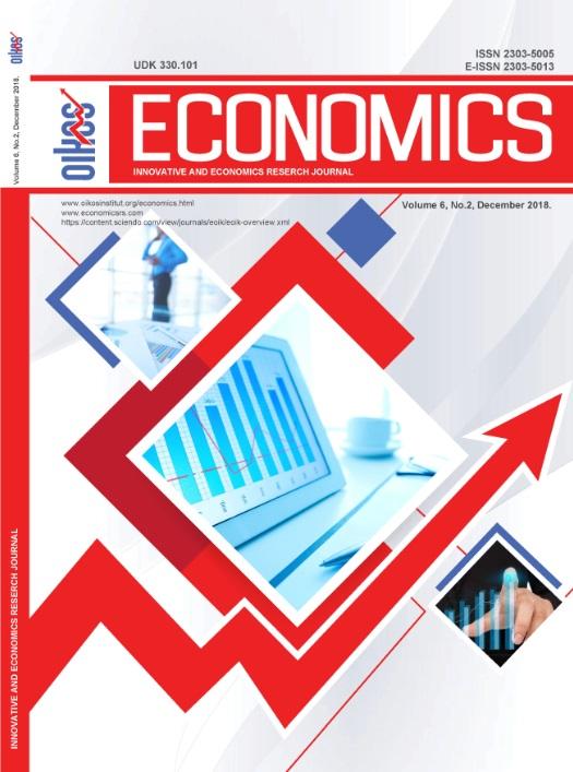 View Vol. 6 No. 2 (2018): ECONOMICS