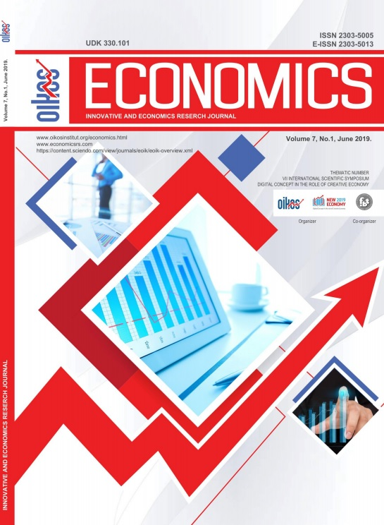 View Vol. 7 No. 1 (2019): ECONOMICS