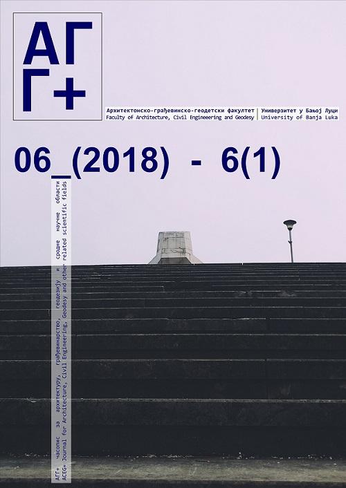 View No. 6 (2018): АГГ+