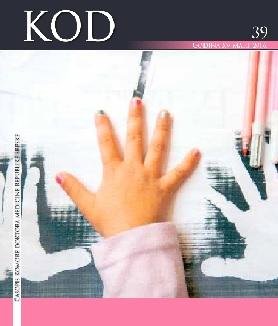 View Vol. 1 No. 39 (2016): Časopis komore doktora medicine RS