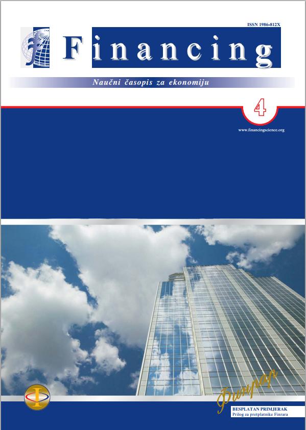 View Vol. 7 No. 4 (2016): Financing