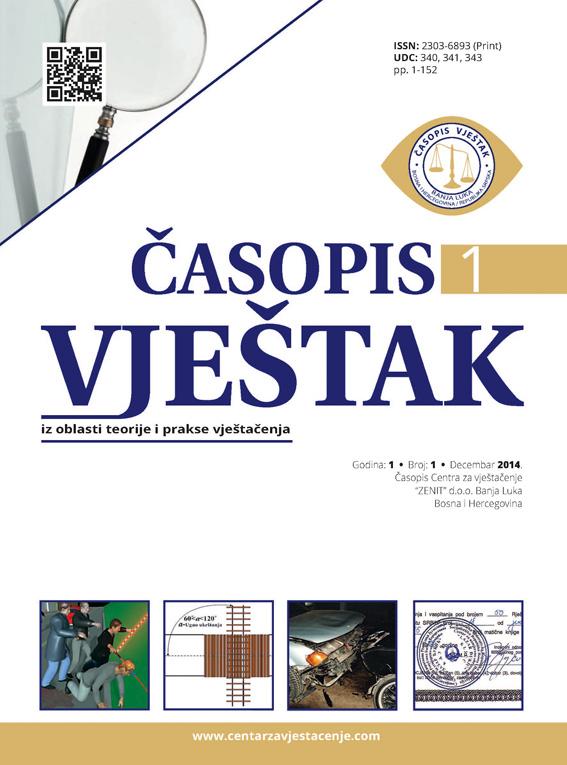 View Vol. 1 No. 1 (2014): VJEŠTAK