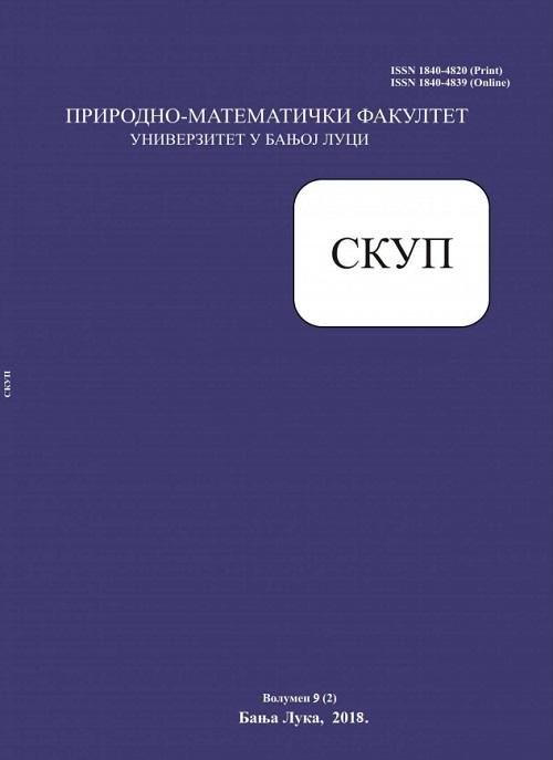 View Vol. 3 No. 9 - 2 (2018): СКУП 9 (2)