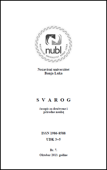 View Vol. 1 No. 7 (2013): SVAROG 7