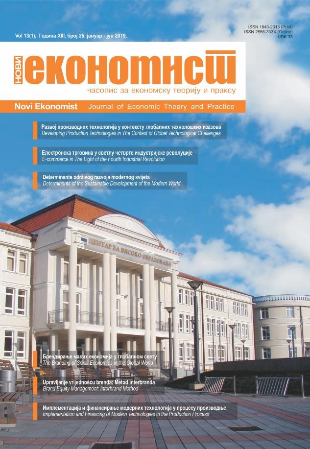View Vol. 13 No. 25 (2019): НОВИ ЕКОНОМИСТ