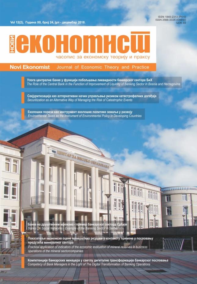 View Vol. 14 No. 28 (2020): НОВИ ЕКОНОМИСТ
