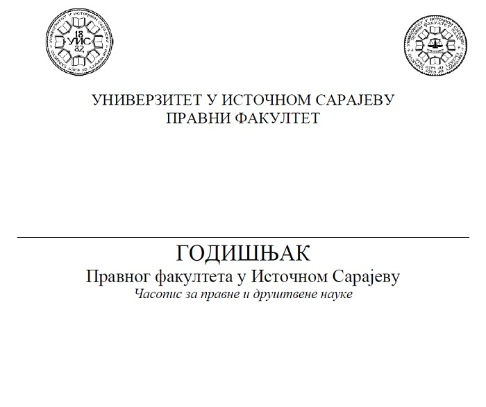 Слика насловнице броја
