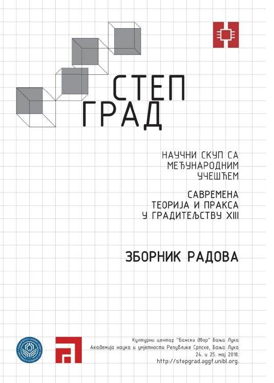 View Vol. 13 No. 1 (2018): НАУЧНИ СКУП СА МЕЂУНАРОДНИМ УЧЕШЋЕМ