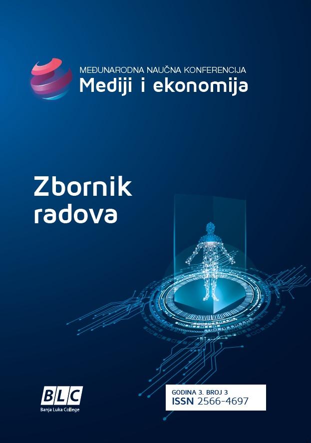 View No. 6 (2020): ZBORNIK RADOVA